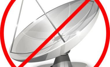 no-antenna